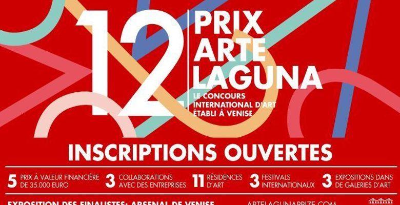 Inscriptions ouvertes pour le 12ème Prix international Arte Laguna