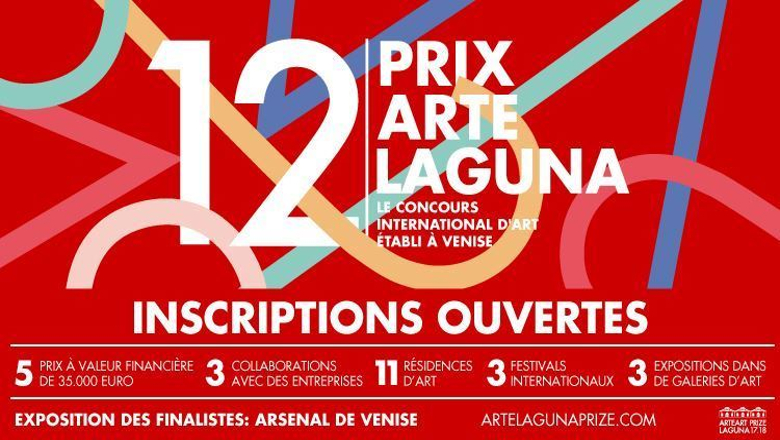 Prix international Arte Laguna